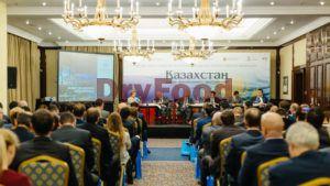 Казахстан: Центр финансового притяжения